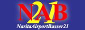 NaritaAirportBasser21