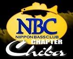 NBCチャプター千葉